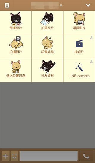 柴犬01(土黃) (3)