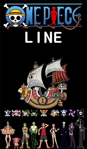 海賊王黑色系_機種限定版 (3)