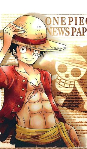 海賊王_咖啡 (3)