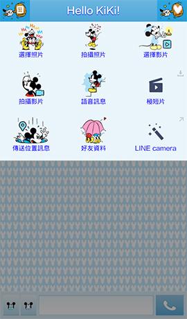 米奇米奇_藍色 (4)