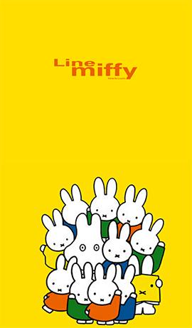 米菲兔Miffy1.0PSP(藍) (1)