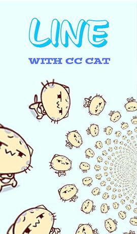 藍 透明 CC CAT (1)