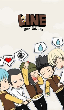 089 G-Dragon (1)