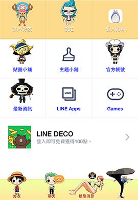 20140916-_0001_2.one-piece_海賊王-1.jpg
