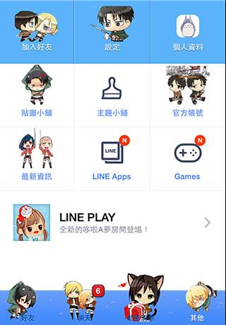 ATTACK OF GIAN_進擊的巨人 (1)
