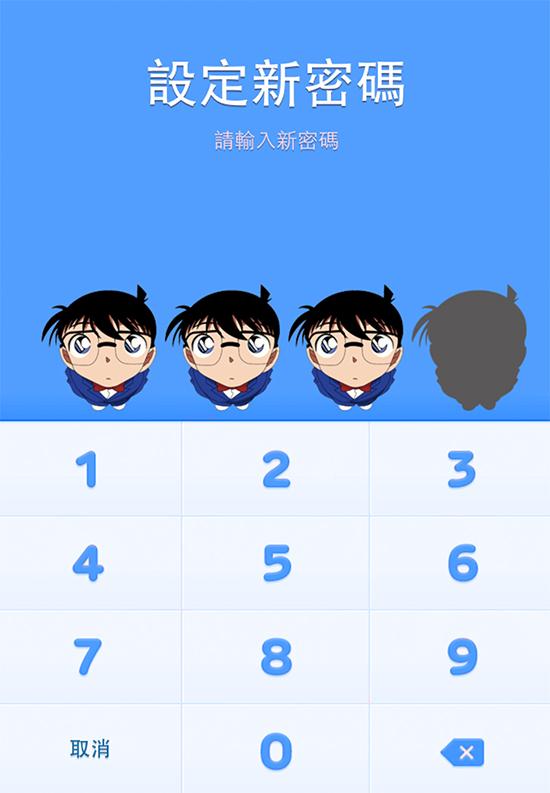 Conan_柯南 (2)