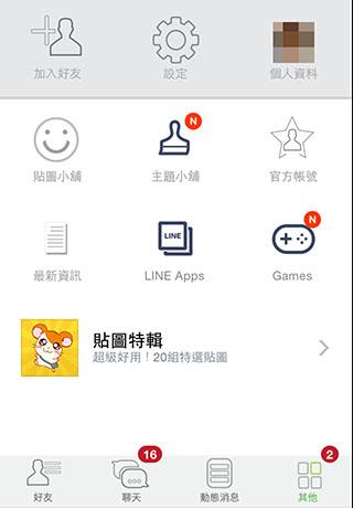Flat Design New Version_簡約設計 (1)
