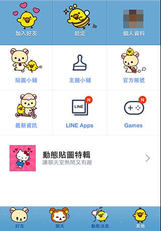 Kiiroitori_黃色小雞 (3)