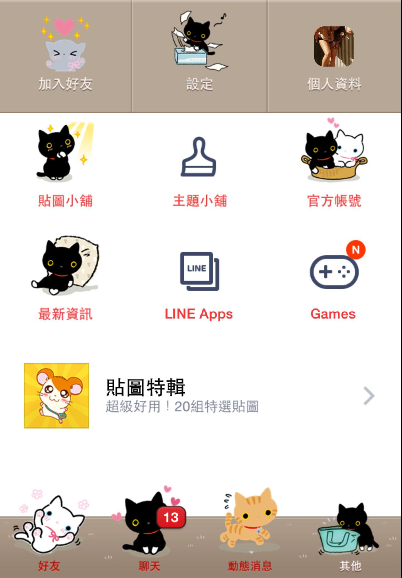 Kutusita Brown_靴下貓(棕) (3)