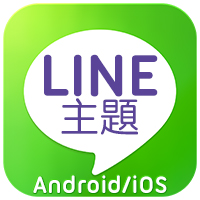 LINE theme article icon