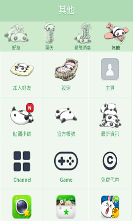line theme down bear