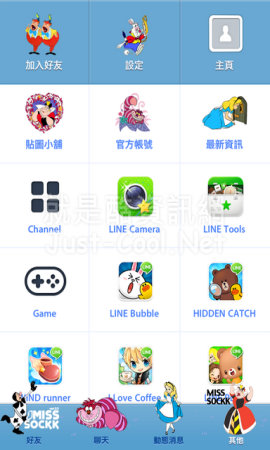 line theme  ios alice.png