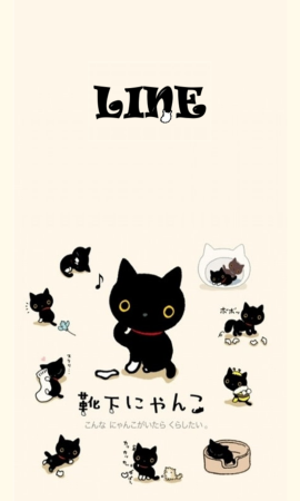line theme ios cat1.png