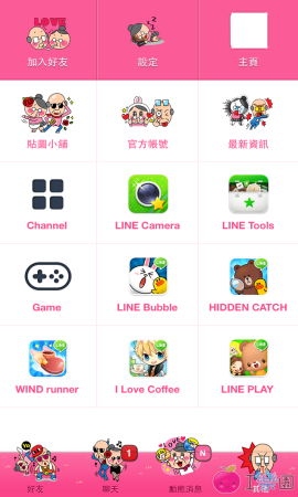 line theme ios couper.png