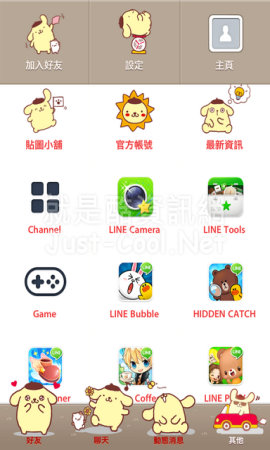 line theme ios dog-b.png