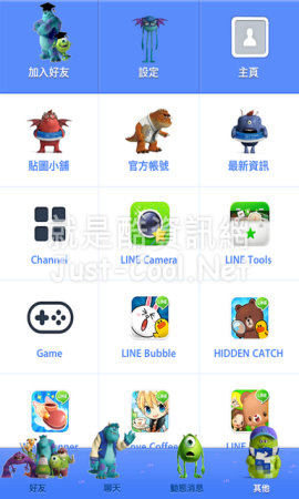 line theme ios dog-m.png
