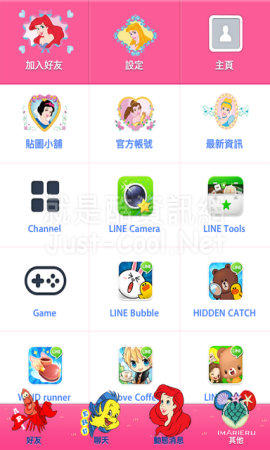 line theme  ios fish.png