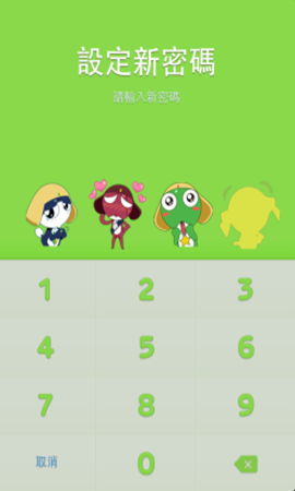 line theme  ios frog.png