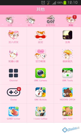 line theme ios mouse.png
