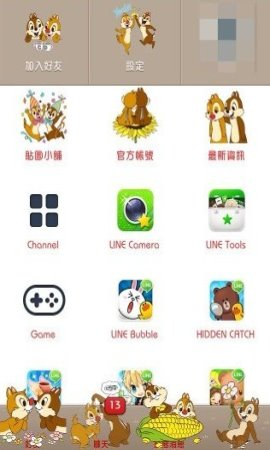 line theme ios mouse2.png