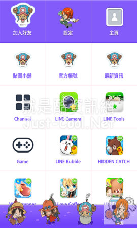 line theme  ios one.png