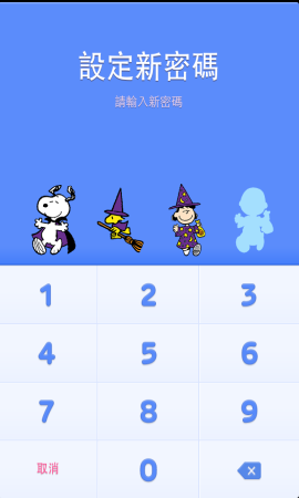 line theme  ios snoopy.png
