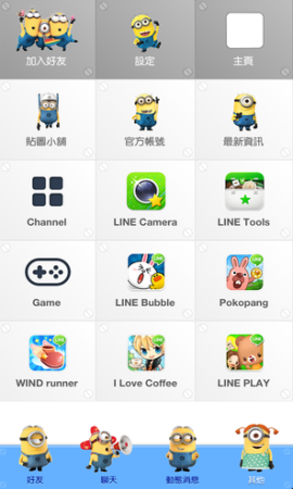 line theme  ios theif.png