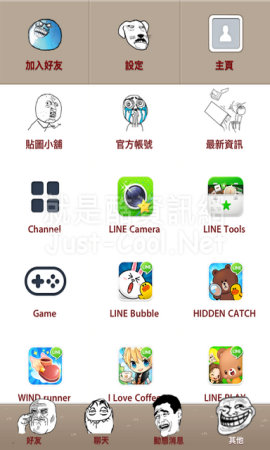line theme  ios ugly.png