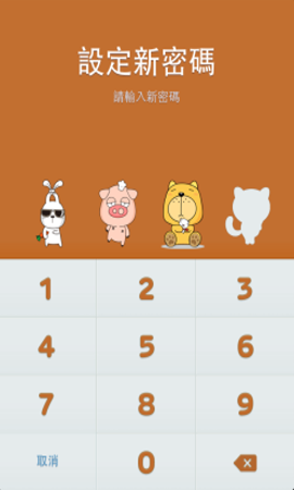 line theme  ios x bear.png