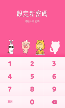 line theme  ios x2 bear.png