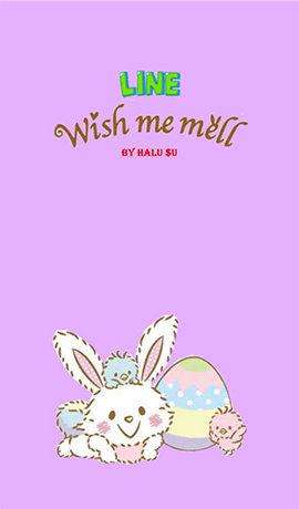 wishmemell(紫) (1)