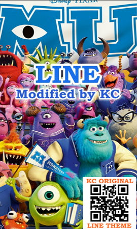 line theme down kc monst1