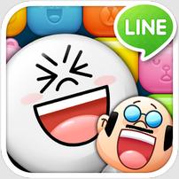 line jerry-sp
