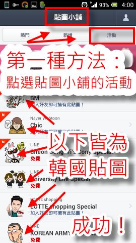 line_sticker_1
