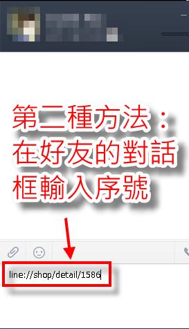 line_sticker_2