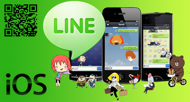 ios line theme change trainning