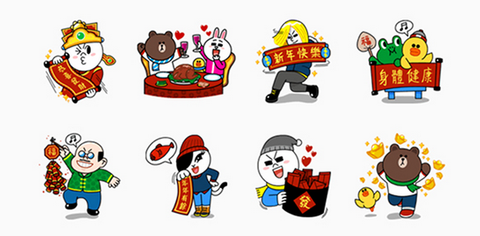 line pictures-vpn2014year