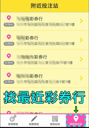 tw lottery 台灣彩券16