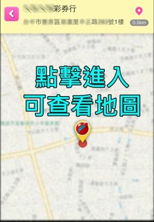 tw lottery 台灣彩券17