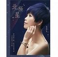 金曲26-詹雅雯