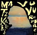 2016 金曲獎 Matzka