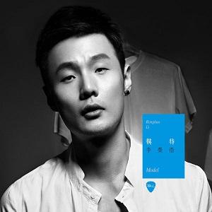 2014年 金曲25-入圍歌手 (2)