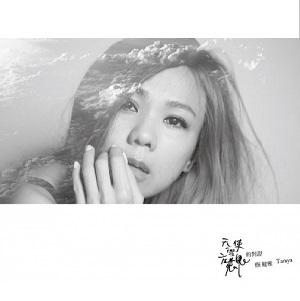 2014年 金曲25-入圍歌手 (8)