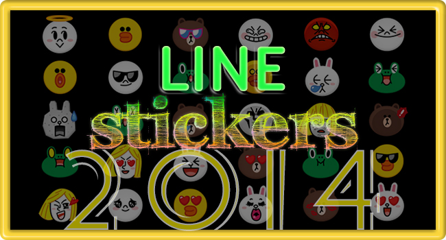 line stickers years 2014