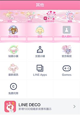 line theme-20140531-5097 (10)
