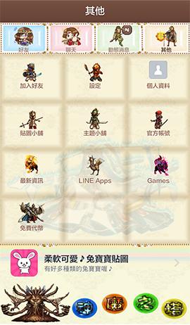 line theme-20140531-5097 (13)