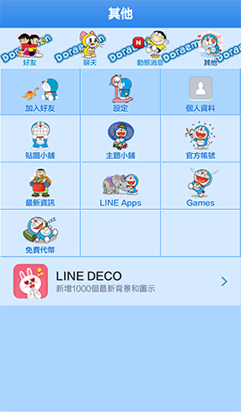 line theme-20140531-5097 (6)