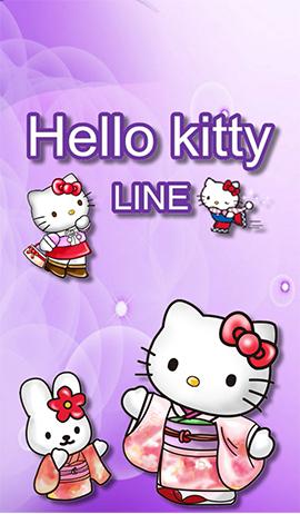 line theme-20140531-5097 (8)