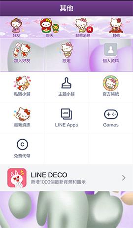 line theme-20140531-5097 (9)