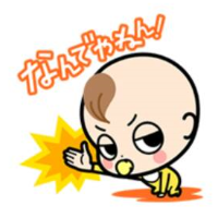 20140722-line sticker-sp
